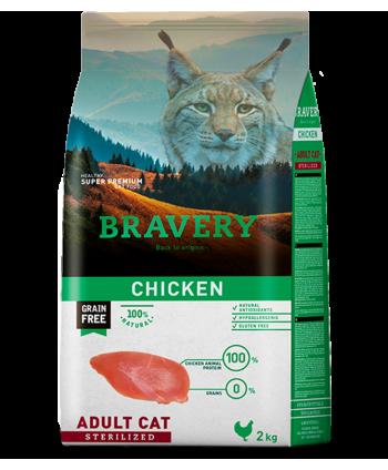 Hrana uscata pentru pisici...